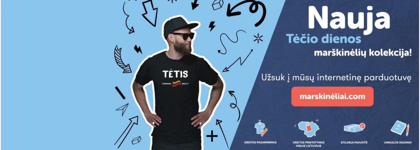 Susikurk savo marškinėlių dizainą